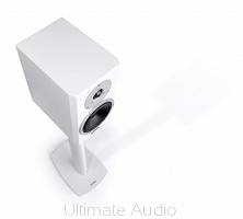 Dynaudio Excite X14 White Cena za 1 sztukę. Ultimate Audio Konin