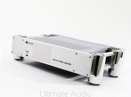 Chord Electronics SPM 650 Stereo Power Amplifier Ultimate Audio Konin